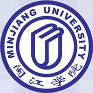 福州闽江学院