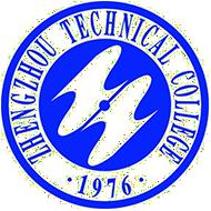 郑州职业技术学校